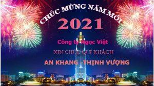 THÔNG BÁO :    Nghỉ tết dương lịch 2021